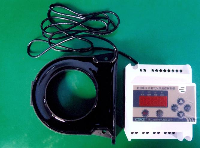 > 剩余电流式电器火灾监控探测器