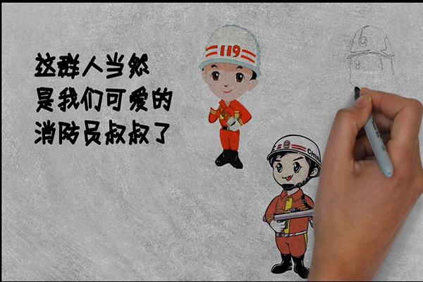"""""""消防公益广告大赛""""百余部影视精品助阵119消防宣传图片"""