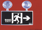 消防应急照明灯具
