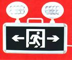 消防应急照明标志复合灯具