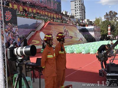 石林完成60周年县庆系列活动消防安保工作2.jpg