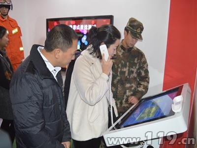 贵州册亨重点单位员工走进消防教育馆参观体验1.jpg