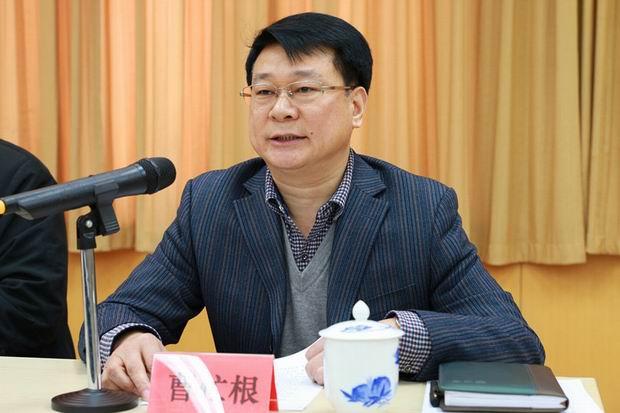 中国消防协会召开2016年工作总结会4.jpg