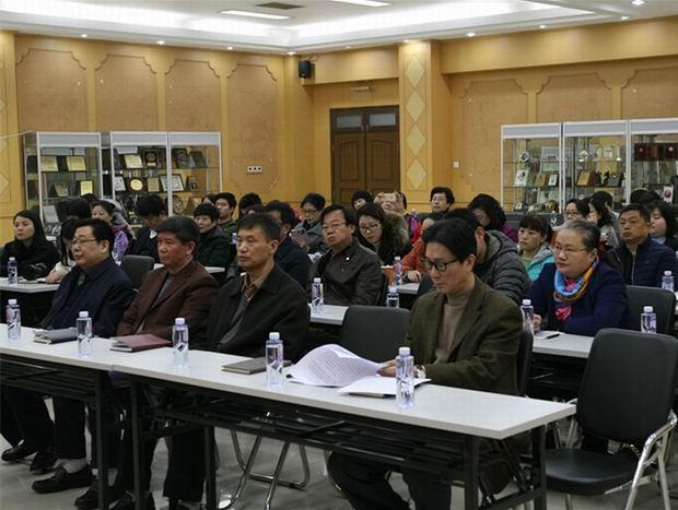 中国消防协会召开2016年工作总结会7.jpg