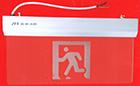 消防应急标志灯具