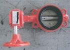 消防信号蝶阀图片