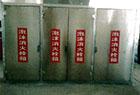 泡沫消火栓箱