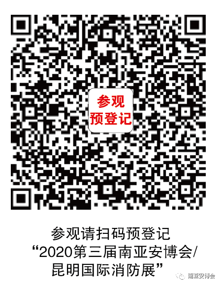 微信图片_20200902113140.png